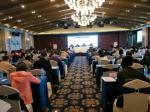 四川省生产力促进中心协会工作会在绵阳成功召开 - 科技厅
