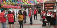 管理出重招 督导全覆盖 --四川省性艾协会开展2017年省财社会动员项目督导 - 疾病预防控制中心