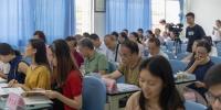 我校成功举办首届青年教师教学竞赛决赛 - 西南科技大学城市学院