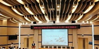 研究生学术科技文化月之第二届读书报告会决赛圆满举行 - 西南石油大学