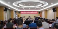 我县召开依法治县领导小组会议 - Qx818.Com