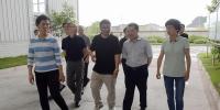 省发改委领导来渠调研经济社会发展情况 - Qx818.Com
