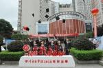 立鸿鹄之志 做新时代的奋斗者——学校举行2018届毕业典礼 - 四川音乐学院