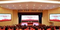 19场主题报告献礼建党97周年 - 成都中医药大学
