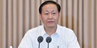 中国共产党四川省第十一届委员会第三次全体会议公报(全文) - 扶贫与移民