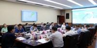 尧斯丹部署防汛减灾和地质灾害防治工作 - 水利厅