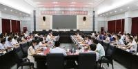 张正红在四川建筑职业技术学院宣讲省委十一届三次全会精神 - 住房与城乡建设厅