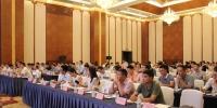clip_image001.jpg - 中国国际贸易促进委员会