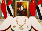 习近平被授予阿联酋国家最高荣誉勋章 获赠阿拉伯马 - News.Sina.com.Cn