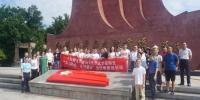 马克思主义学院开展研究生暑期社会实践活动 - 四川师范大学