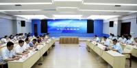 校长汪明义参加四川省高级人民法院与在川部分高校合作共享座谈会 - 四川师范大学