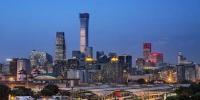 ▲北京。 图片来源:视觉中国 - News.Sina.com.Cn