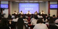 第四届中国(四川)国际旅游投资大会将于8月30日在成都开幕 - 人民政府