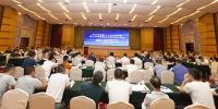 全省建筑工人实名制管理暨上半年建筑业发展形势分析会在德阳召开 - 住房与城乡建设厅