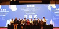 中国中西医结合学会眼科专委会第十七届年会在成都召开 - 成都中医药大学