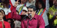 最低工资标准将涨30倍 委内瑞拉人民却开心不起来 - News.Sina.com.Cn