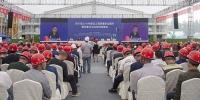 四川省2018年建设工程质量安全提升暨质量月活动现场观摩会召开 - 住房与城乡建设厅