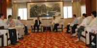 wpsD925.tmp.jpg - 中国国际贸易促进委员会