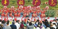 欢乐庆丰收 乡村正振兴——写在首个中国农民丰收节到来之际 - 人民政府