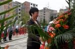 我县举行烈士公祭仪式 - Qx818.Com