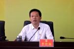 县政协召开十四届委员会第十次常委会 - Qx818.Com