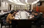 尧斯丹召开省级防汛减灾和地质灾害防治督导工作总结会 - 水利厅