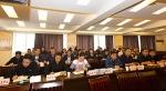 全省住建系统生态环境保护工作视频会议在蓉召开 - 住房与城乡建设厅