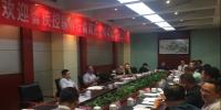 四川省疾控中心开展疾控机构等级评审调研工作 - 疾病预防控制中心