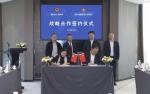 省建筑设计院与眉山市人民政府签订战略合作协议 - 政府国有资产监督管理委员会