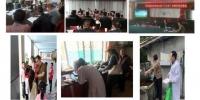 """四川省开展""""十三五""""地方病防治规划中期评估省级考评工作 - 疾病预防控制中心"""