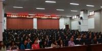 学校经济管理系举行2018年技能大赛、双创大赛颁奖典礼 - 四川邮电职业技术学院