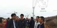 致公党中央社会服务部来川开展脱贫攻坚民主监督专题调研 - 扶贫与移民