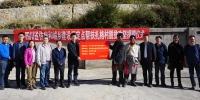 刘照坤刘恒在得荣县松麦镇扎格村走访慰问贫困户 - 住房与城乡建设厅