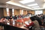 学院新一届最高学术机构诞生 - 中国民用航空飞行学院