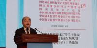 四川省科技金融发展规划(2018-2020年)正式发布 - 科技厅
