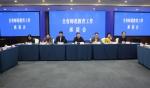 全省师范教育工作座谈会在成都召开 - 人民政府