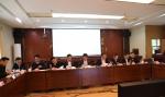 省扶贫开发局召开第1次局务会议及第1次局长办公会议 - 扶贫与移民