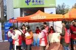 四川省扶贫开发局开展中国社会扶贫网宣传推广活动 - 扶贫与移民
