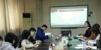 四川省疾控中心办公室均指办联合支部 开展支部书记上党课活动 - 疾病预防控制中心