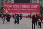 """我县开展2018年""""国家宪法日""""暨""""宪法宣传周""""系列法治宣传教育活动 - Qx818.Com"""