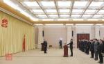 四川省政府举行国家工作人员宪法宣誓仪式 尹力监誓 - 人民政府