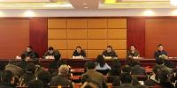 学校召开干部大会 宣布校领导任免决定 - 四川音乐学院