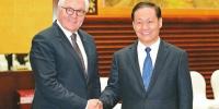 彭清华尹力会见德国总统施泰因迈尔 - 人民政府
