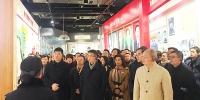 学校领导干部到法纪教育基地接受警示教育 - 四川音乐学院