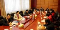 学校党委召开专题会议 及时传达学习省委十一届四次全会精神 - 四川音乐学院