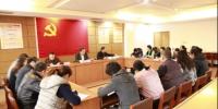 wpsEBB2.tmp.png - 中国国际贸易促进委员会
