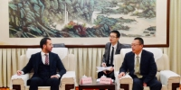 wps5423.tmp.png - 中国国际贸易促进委员会