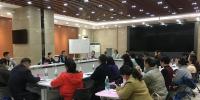 四川省经济和信息化厅中小企业专题调研在服务中心开展 - 成都中小企业