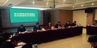 2018年脱贫攻坚农房建设技术帮扶指导工作总结会在西昌召开 - 住房与城乡建设厅