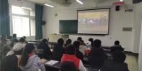 师生积极收看直播   热议庆祝改革开放40周年大会精神 - 成都中医药大学